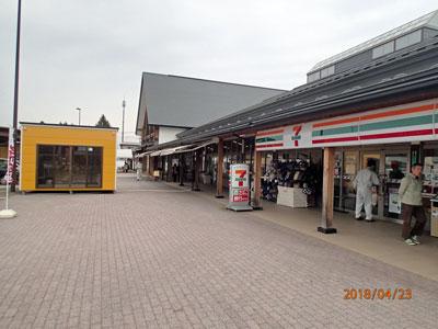 P4235595.jpg