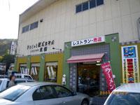 genbi_hagasi1.jpg