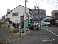 kanetoya1.jpg