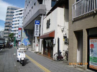 murakami_m1b.jpg