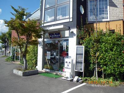 nagao_chuka1.jpg